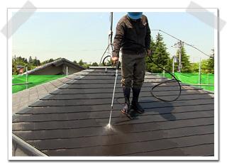 コロニアル屋根の塗り替えは、汚れを落とす洗浄から。