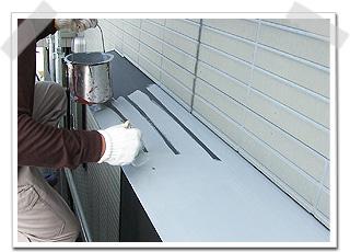 住宅 トタン庇 下塗り