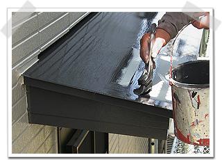 住宅 トタン庇 中塗り