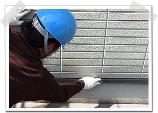 住宅 トタン水切り 下地処理