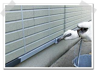 住宅 トタン水切り 下塗り