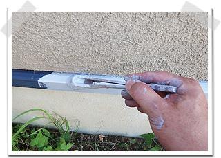 金属部分の下塗りは、サビ止め塗装になります。