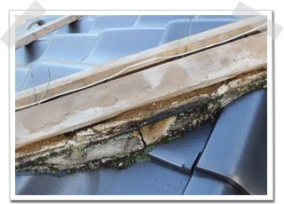 屋根瓦の隅棟(すみむね)から雨漏りしていました。