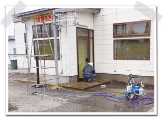 店舗塗り替え前の外壁洗浄