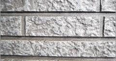 意匠サイディングの塗り替え事例