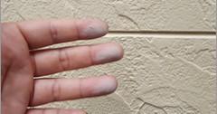 外壁塗り替え見積もりの調査・測定に行ってきました