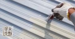 富山県高岡市 住宅塗り替え スチール製物置のサビ止め塗装