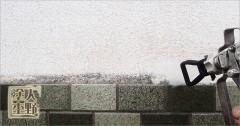 富山県南砺市 住宅塗り替え リシン吹き付け壁の洗浄
