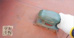 富山県南砺市 住宅塗り替え 屋根・庇のサビ落とし・目荒らし