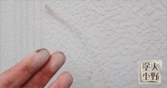 富山県南砺市 住宅塗り替え トタン張りの雨戸のサビ落とし・目荒らし