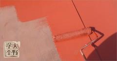 富山県南砺市 住宅塗り替え トタン屋根・庇のサビ止め塗装
