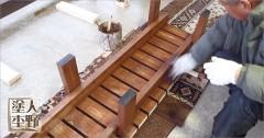 木の鉢置き台の塗装