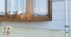 南砺市 住宅 外壁サイディング 出窓付近の部分張り替え