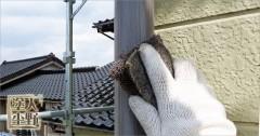 雨樋は塗装できるか?