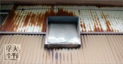 トタン外壁の部分張り替えと補修、そして塗り替え