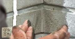 外壁サイディング塗り替え 欠けている部分の復元補修