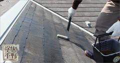 コロニアル屋根塗り替え 最初の塗装 下塗り