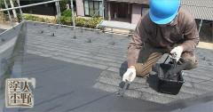 コロニアル屋根塗り替え 1回目の仕上げ塗装 中塗り