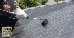 コロニアル屋根塗り替え 2回目の仕上げ塗装 上塗り