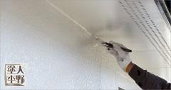 住宅 外壁サイディングの仕上げ塗装
