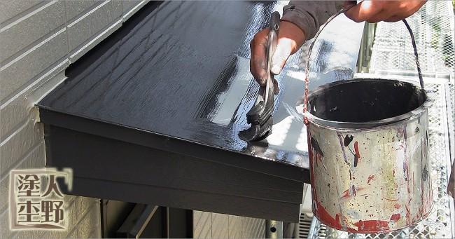 住宅 トタン庇(ひさし)の塗り替え