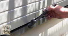 住宅 トタン水切りの塗り替え