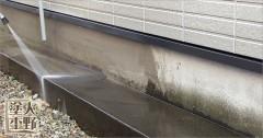 住宅 塗り替え後の玄関ポーチ・土間洗浄