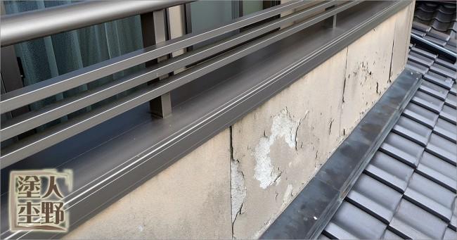 富山県高岡市 住宅 ベランダ外壁 部分張り替え前の調査
