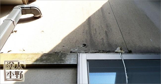 富山県高岡市 住宅外壁 部分張り替え前の調査