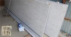 富山県高岡市 住宅外壁 部分張り替え前に内側も塗装