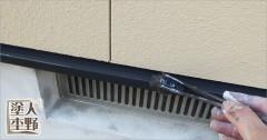 富山県高岡市 住宅外壁 水切りの塗り替え