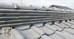 富山市呉羽 住宅屋根の塗り替え 棟瓦の組み直し