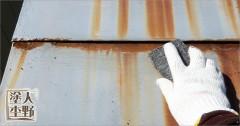 富山市呉羽 住宅屋根の塗り替え 下地処理