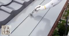 富山市呉羽 住宅屋根の塗り替え 上塗り