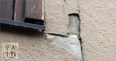 富山県砺波市 住宅外壁の塗り替え 見積時の診断