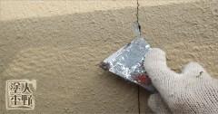 富山県砺波市 住宅塗り替え 外壁ヒビ割れの下地処理