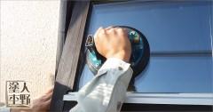 富山県砺波市 住宅塗り替え 木製サッシの補修