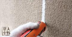 富山県砺波市 住宅塗り替え 外壁の防水処理