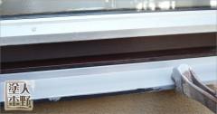 富山県砺波市 住宅塗り替え 金属部分の下塗り(下地塗装)