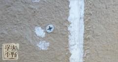 富山県砺波市 住宅塗り替え 浮いている外壁ボードのビス留め