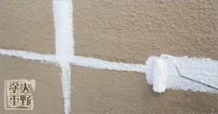 富山県砺波市 住宅塗り替え 外壁ヒビ割れ部分への塗装