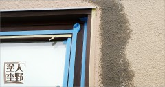 富山県砺波市 住宅塗り替え 外壁の復元補修