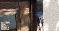 富山県砺波市 住宅塗り替え 木の保護塗装