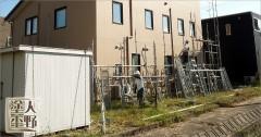 富山県砺波市 住宅塗り替え 仮設足場の解体
