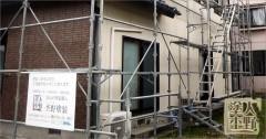 富山市舟橋村 住宅 外壁塗り替え 仮設足場の設置