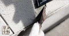 富山市舟橋村 住宅 外壁塗り替え 破損部分の下地処理