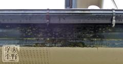 富山市舟橋村 住宅 外壁塗り替え 破風板の破損原因は雨漏り!?
