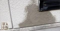 富山市舟橋村 住宅 外壁塗り替え 復元補修