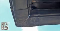 富山市舟橋村 住宅 外壁塗り替え 雨漏り原因の雨樋補修