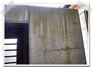 砺波市 H様邸 コンクリート塀の洗浄事例はこちらから